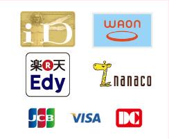 各種クレジットカードが使えます!